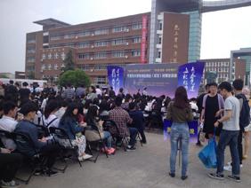 """公司参加 """"2015年ningbo市大学sheng创业就业(实习)对接洽tan会"""""""